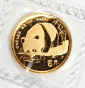 China:People's Republic of China, China: People's Republic of China five-piece gold Panda set 1987S,... (Total: 5 Coins Item)
