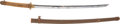 Military & Patriotic:WWII, WWII Japanese Officers Sword....