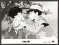 "Movie Posters:Animation, Grave of the Fireflies (Toho, 1988). Japanese Mini Photo Set of 8 (5"" X 6""). Animation.. ... (Total: 8 Items)"