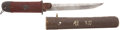 Military & Patriotic:WWII, WWII Japanese Dagger....