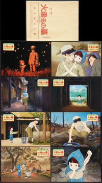"""Grave of the Fireflies (Toho, 1988). Japanese Lobby Card Set of 8 (10.5"""" X 14.5""""). Animation. ... (Total: 8 It..."""