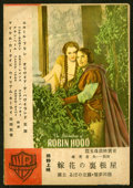 "Movie Posters:Swashbuckler, The Adventures of Robin Hood (Warner Brothers, 1938). Japanese Herald (5.25"" X 7.75""). Swashbuckler.. ..."