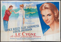 "Movie Posters:Romance, The Swan (MGM, 1956). French Double Grande (63"" X 94.5""). Romance.. ..."