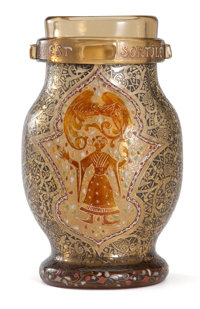 FROM A NEW JERSEY ESTATE  EMILE GALLE Artistic vase painted with Persian figural cartouches on each face on