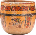 Antiques:Antiquities, Maya Bowl with Water Lily Jaguars...
