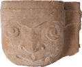Antiques:Antiquities, Maya Stone Face of a Deity...