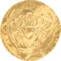 Antiques:Antiquities, A Large Gold Disc with Repoussé Scene...