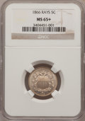 Shield Nickels, 1866 5C Rays MS65+ NGC....
