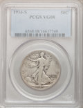 Walking Liberty Half Dollars: , 1916-S 50C VG8 PCGS. PCGS Population (52/877). Mintage: 508,000.Numismedia Wsl. Price for problem free ...