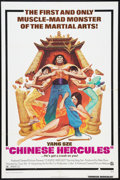 """Movie Posters:Action, Kung Fu Lot (Various, 1970s). One Sheets (6) (27"""" X 41"""") and 1 (25""""X 37""""). Action.. ... (Total: 7 Items)"""