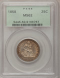1858 25C MS62 PCGS. PCGS Population (29/178). NGC Census: (16/163). Mintage: 7,368,000. Numismedia Wsl. Price for proble...