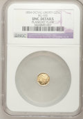 California Fractional Gold, 1854 25C Liberty Octagonal 25 Cents, BG-105, R.3--Planchet Flaw-NGCDetails. Unc. NGC Census: (0/33). PCGS Population (3/19...