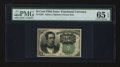 Fractional Currency:Fifth Issue, Fr. 1264 10¢ Fifth Issue. PMG Gem Uncirculated 65 EPQ.. ...