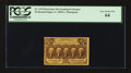 Fractional Currency:First Issue, Fr. 1279 25¢ First Issue. PCGS Very Choice New 64.. ...