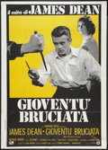 "Movie Posters:Drama, Rebel Without a Cause (Warner Brothers, R-1970s). Italian 2 - Foglio (39"" X 55""). Drama.. ..."