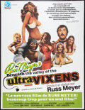 """Movie Posters:Adult, Beneath the Valley of the Ultra-Vixens (Sinfonia, 1979). French Grande (46.5"""" X 62""""). Adult.. ..."""