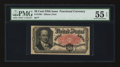 Fractional Currency:Fifth Issue, Fr. 1381 50¢ Fifth Issue. PMG About Uncirculated 55 EPQ.. ...