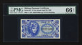 Military Payment Certificates:Series 651, Series 651 5¢ PMG Gem Uncirculated 66 EPQ.. ...