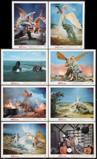 "Godzilla vs. Gigan (Toho, 1972). Japanese Lobby Card Set of 8 (11"" X 14.25""). Science Fiction. ... (Total: 8 I..."