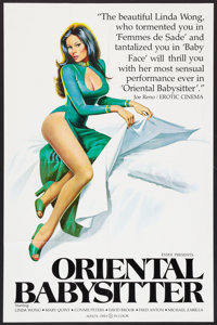 "Oriental Babysitter Lot (Essex, 1977). One Sheets (2) (25"" X 38""). Adult. ... (Total: 2 Items)"