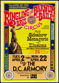 """Movie Posters:Miscellaneous, Ringling Brothers Circus Poster (1974). One Sheet (28"""" X 40"""").Circus Poster.. ..."""