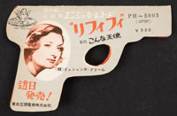 "Rififi (Gaumont, 1955). Japanese Promo Herald (3"" X 5"") and Popular Magazine Cover Proof (7.75"" X 10.25&q..."