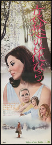 "Movie Posters:Exploitation, Valley of the Dolls (20th Century Fox, 1968). Japanese STB (20"" X58""). Exploitation.. ..."