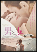 "Movie Posters:Romance, A Man and a Woman (United Artists, 1966). Japanese B2 (20.25"" X 28.5""). Romance.. ..."