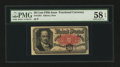 Fractional Currency:Fifth Issue, Fr. 1381 50¢ Fifth Issue PMG Choice About Unc 58 EPQ.. ...