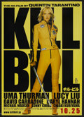 "Movie Posters:Action, Kill Bill: Vol. 1 (Miramax, 2003). Japanese One Sheet (28.75"" X40.5"") Advance. Action Thriller. Starring Uma Thurman, Lucy ..."
