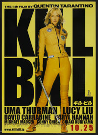 "Kill Bill: Vol. 1 (Miramax, 2003). Japanese One Sheet (28.75"" X 40.5"") Advance. Action Thriller. Starring Uma..."