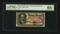 Fractional Currency:Fifth Issue, Fr. 1381 50¢ Fifth Issue PMG Choice Uncirculated 64 EPQ.. ...
