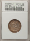 Seated Quarters, 1870 25C --Cleaned, Rim Damaged--ANACS. AU Details, Net XF40. NGCCensus: (2/21). PCGS Population (8/38). Mintage: 86,400. N...