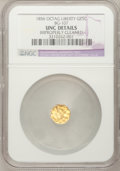 California Fractional Gold: , 1856 25C Liberty Octagonal 25 Cents, BG-107, Low R.4,--ImproperlyCleaned--NGC Details. Unc. NGC Census: (0/20). PCGS Popul...