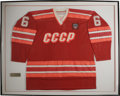 Hockey Cards:Lots, 1985 World Hockey Championships USSR Game Worn Jersey. Sovietplayer Alexis Gusarov wore this jersey during the 1985 World ...