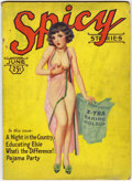 Magazines:Miscellaneous, Spicy Stories V6#1 (King Publishing Co., 1931) Condition: GD....