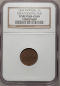 Civil War Merchants, 1863 R.D. Norris, Dry Goods, MS66 Brown NGC, Fuld-165EF-4a,Cincinnati, OH; 1864 Great Central Fair MS65 Brown NGC, Fuld...(Total: 3 tokens)