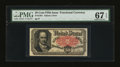 Fractional Currency:Fifth Issue, Fr. 1381 50¢ Fifth Issue. PMG Superb Gem Unc 67 EPQ.. ...