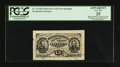Fractional Currency:Third Issue, Fr. 1274SP 15¢ Third Issue Glued Pair. PCGS Apparent Very Fine 25.. ...