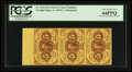 Fractional Currency:First Issue, Fr. 1230 5¢ First Issue Vertical Strip of Three PCGS Very ChoiceNew 64PPQ.. ...