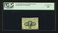 Fractional Currency:First Issue, Fr. 1243 10¢ First Issue PCGS Very Choice New 64.. ...