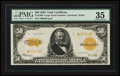 Large Size:Gold Certificates, Fr. 1200 $50 1922 Gold Certificate Star Note PMG Choice Very Fine35.. ...