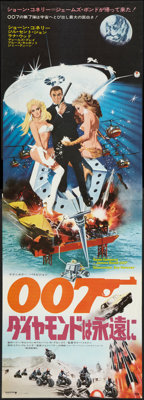 """Diamonds Are Forever (United Artists, 1971). Japanese STB (20"""" X 58""""). James Bond"""