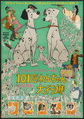 "Movie Posters:Animated, 101 Dalmatians (RKO, 1962). Japanese B2 (20"" X 28.5""). Animated.. ..."