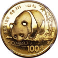 China: , China: People's Republic gold 100 Yuan - Ounce 1987Y,...