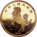 China: , China: People's Republic gold 100 Yuan 1995 Unicorn,...