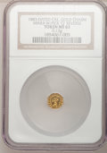 """California Gold Charms, """"1883"""" California Gold Charm, Miner With Pick """"Q"""" Reverse MS63 NGC. 0.13gm...."""