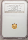 Expositions and Fairs, 1909 Alaska-Yukon-Pacific Gold MS64 NGC. Hart's Coins of the Westseries. Seattle, WA....