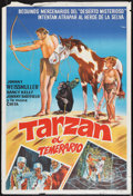 "Movie Posters:Adventure, Tarzan's Desert Mystery (RKO, R-1950s). Argentinean Poster (29"" X43""). Adventure.. ..."