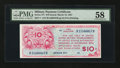 Military Payment Certificates:Series 471, Series 471 $10 PMG Choice About Unc 58.. ...